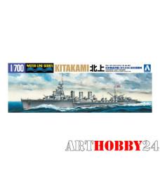 05132 Light Cruiser Kitakami Kaiten Carrier