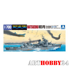 02463 I.J.N. Destroyer Hatsuzuki