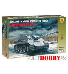 """3669 Немецкий тяжелый истребитель танков """"Ягдпантера"""""""