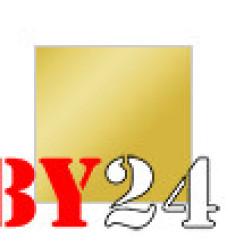 MC-217 GOLD