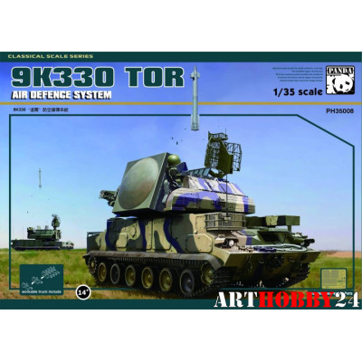 9K330 Russian TOR-M1 Missile System