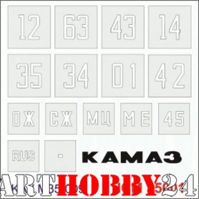 KAV M35 009 Трафарет номера на кузов для ICM 35001