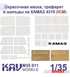 KAV M35 011 Комплект для ICM 35001 (окрасочная маска + трафарет + буквы)