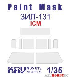 KAV M35 019 Окрасочная маска на остекление ЗиЛ-131