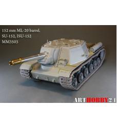 152 мм ствол MЛ-20. СУ-152, ИСУ-152