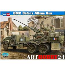 82459 GMC Bofors 40mm GUN