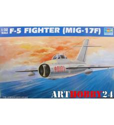 02205 МиГ-17Ф