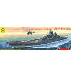 """атомный ракетный крейсер """"Петр Великий"""""""