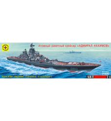 """атомный ракетный крейсер """"Адмирал Нахимов"""""""