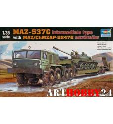 00211 МАЗ-537 с прицепом
