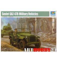 02346 Soviet 67B Military Vehicles